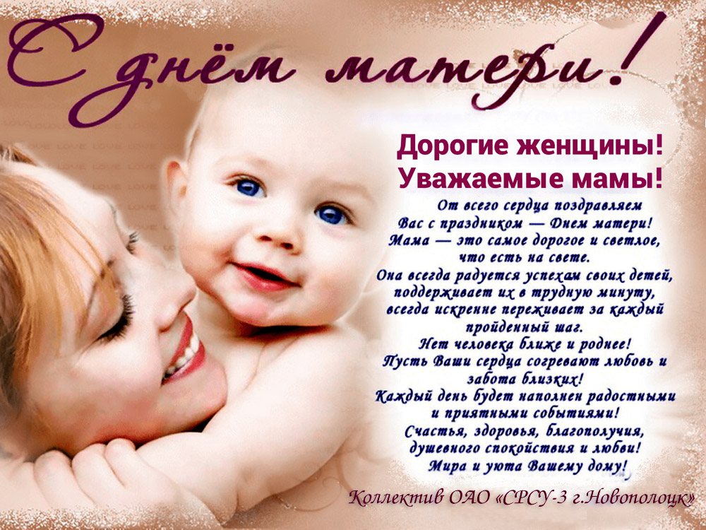 mom_day